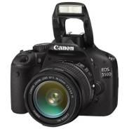 Canon EOS 550D Kit. 20 и более Мп, зум: 14х и более
