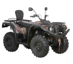 Baltmotors ATV 400. исправен, есть псм\птс, без пробега