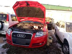 Рулевая рейка. Audi A4, 8E5, 8EC, 8ED, 8H7, 8HE, 8K2 Двигатели: AKE, ALT, ALZ, AMB, ASN, AUK, AVB, AVF, AVJ, AWA, AWX, AYM, BAU, BBJ, BCZ, BDG, BDH, B...
