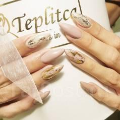 Маникюр, наращивание ногтей, педикюр, гель лак, дизайн, лечение ногтей