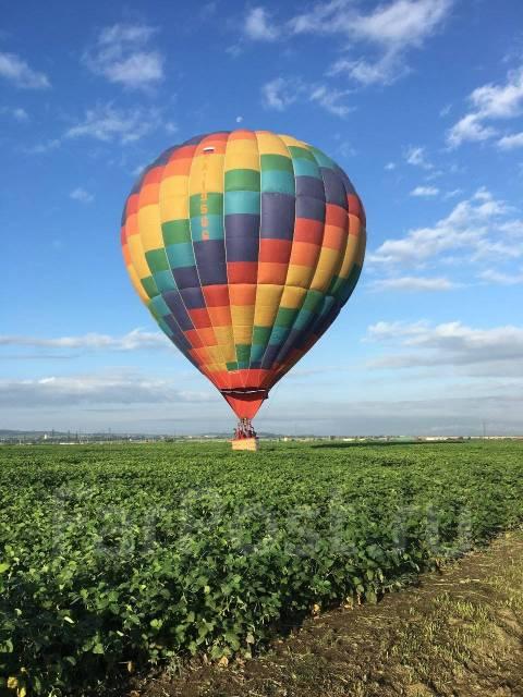 Полеты на воздушном шаре. Уссурийск, Владивосток, Артем, Находка
