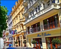 Чехия, 2 бизнеса с 2 квартирами, квартира под Питером.