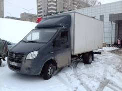 ГАЗ ГАЗель Next. Продам газель некст 4 метра, 1 500кг.