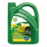 Замена масла visco BP полусинтетика 1500 руб.