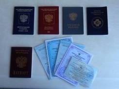 Помощь в оформлении морских документов.