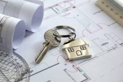 Срочный выкуп квартир, домов, земельных участков, комнат, долей и тд. От агентства недвижимости (посредник)