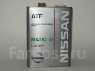 Nissan AT-Matic. Вязкость KLE2200004, синтетическое. Под заказ