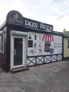 Готовый бизнес магазин разливного пива