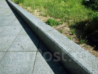 Гранитный бордюр (дорожный), гранитная брусчатка, гранитная плитка.