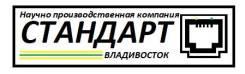 """Инженер. ООО """"НПК СТАНДАРТ"""". Улица Хуторская 8б"""