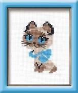 """Набор для вышивания """"Котенок с голубыми глазами"""", пакет"""