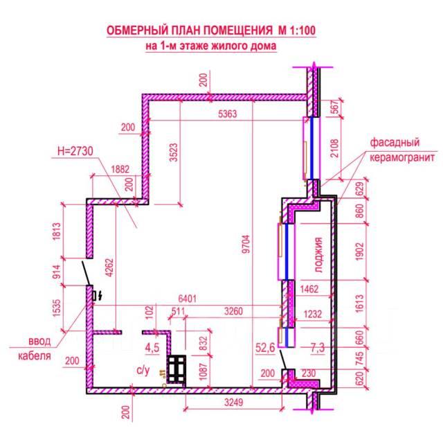 2-комнатная, улица Сочинская 7. Патрокл, частное лицо, 55кв.м. План квартиры