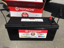 Totachi. 150А.ч., Обратная (левое), производство Япония