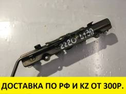 Инжектор. Honda: Jazz, Mobilio, City, Airwave, Fit Aria, Mobilio Spike, Fit Двигатели: L12A1, L12A3, L12A4, L13A1, L13A2, L13A5, L13A6, L15A1, L15A, L...