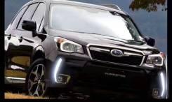 Ходовые огни. Subaru Forester, SJ, SJ5, SJ9, SJG Двигатели: FA20, FA20F, FB20, FB25, FB25B
