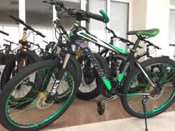 """Велосипед горный Dream 26"""" алюминиевый"""