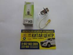 Лампа H3 VALEO