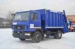 Коммаш. Мусоровоз КМ-7028-26 на шасси МАЗ-5340С2, 6 649куб. см.