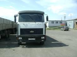 МАЗ 6303. Продаются Маз 6303А5, 1 500куб. см., 15 000кг., 6x4