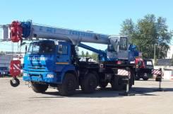 Галичанин КС-55729-5В. Автокран Галичанин 32 тонны КС-55729-5B Камаз 63501 (8х8) стрела 30.2, 1 000куб. см., 32 000кг., 30м.