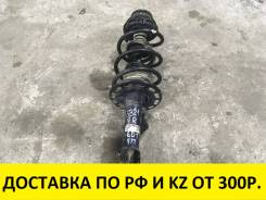 Амортизатор. Honda: Jazz, Mobilio, City, Airwave, Mobilio Spike, Insight, Fit Aria, Fit, Freed Двигатели: L12A1, L12A3, L12A4, L12B1, L12B2, L13A1, L1...