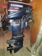 Evinrude. 9,90л.с., 2-тактный, бензиновый, нога S (381 мм), 2004 год год