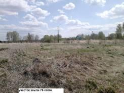 Продам 77 соток СНТ Лесное Красноармейский р-н. 7 700кв.м., собственность, электричество