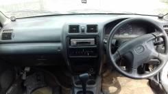 Руль. Mazda Bongo Friendee, SG5W, SGE3, SGEW, SGL3, SGL5, SGLR, SGLW Mazda Training Car, BHA7P, BHALP Mazda Familia, BHA3P, BHA3S, BHA5P, BHA5S, BHA6R...