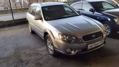 Subaru Outback. Без водителя
