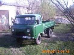 УАЗ 452Д. Продается грузовик УАЗ-452 (головастик), 2 400куб. см., 1 000кг.