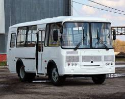 ПАЗ 32053. Продается новый автобус от Официального дилера, 41 место, В кредит, лизинг