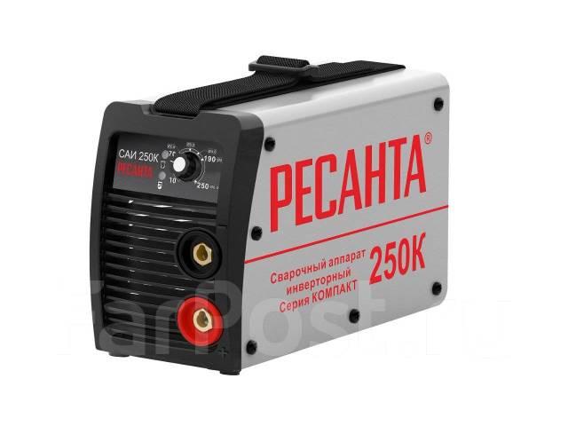 Сварочный инверторный аппараты 250 ампер павлоград сварочные аппараты