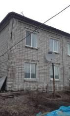 Продам дом в Раздольном. Улица Есенина 24, р-н Силикатный, площадь дома 96кв.м., централизованный водопровод, электричество 12 кВт, отопление твердо...
