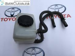 Бачок для тормозной жидкости. Toyota Crown Majesta, GS151, JZS151, JZS153, JZS157 Toyota Crown, GS151, GS151H, JZS151, JZS153, JZS155, JZS157 Toyota C...