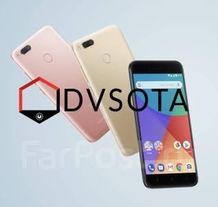 Xiaomi Mi A1. Новый, 32 Гб, Красный, 4G LTE