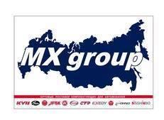 "Аналитик. ООО ""Мегатекс-Трейдинг"". Улица Вострецова 36б"