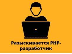 Программист PHP. ООО АйТиКме. Улица Волочаевская 8к
