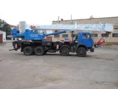 Галичанин КС-55729-1В. КРАН КС-55729-1В С Гуськом, 11 150куб. см., 32 000кг., 40м.