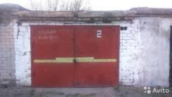 Гаражи капитальные. улица Логовая 13, р-н Ингодинский, 18кв.м., подвал.
