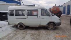 ГАЗ 3221. Продается Автомобиль ГАЗ-3221 1997 г. в. (е100ау59)