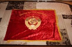 Знамя бархатное Ленин Герб СССР Вышивка Бахрома 2х сторонний 130х160. Оригинал