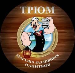 Продавец разливных напитков. ИП Емец А.В. Улица Адмирала Кузнецова 60