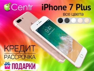 Apple iPhone 7 Plus. Новый, 128 Гб, Белый, Золотой, Розовый, Черный, 4G LTE, Защищенный