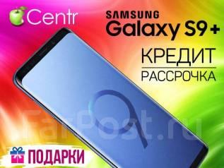 Samsung Galaxy S9+. Новый, 128 Гб, Белый, Синий, Фиолетовый, Черный, 4G LTE, Dual-SIM