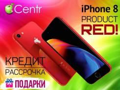 Apple iPhone 8. Новый, 64 Гб, Красный, 4G LTE, Защищенный. Под заказ