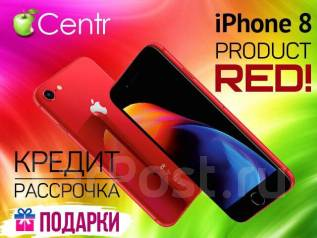 Apple iPhone 8. Новый, 64 Гб, Красный, 4G LTE, Защищенный
