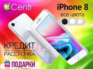 Apple iPhone 8. Новый, 64 Гб, Белый, Золотой, Черный, 4G LTE, Защищенный