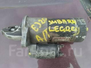Стартер. Subaru Legacy, BG5