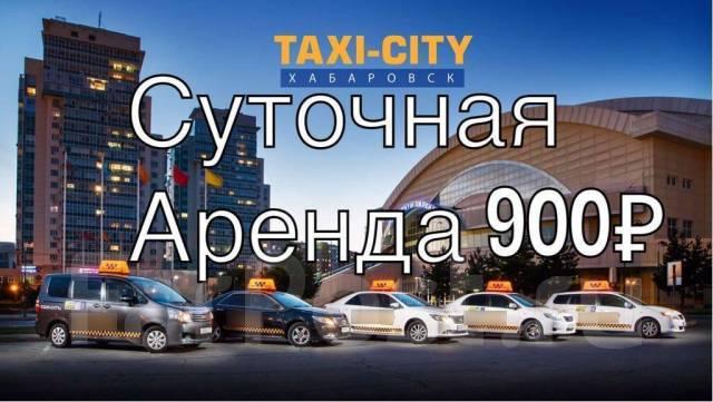 Водитель такси. ИП Литвицын А.И. Хабаровск улица Станционная 10
