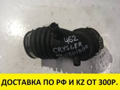 Патрубок воздухозаборника. Chrysler PT Cruiser, PT ECC